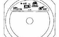Ali-Ind-3061-Abrasive-Fiber-Disc-13.jpg