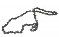 PartsBlast-Oregon-16-Chainsaw-Chain-Blade-91VG056G-for-Craftsman-NEW-30.jpg